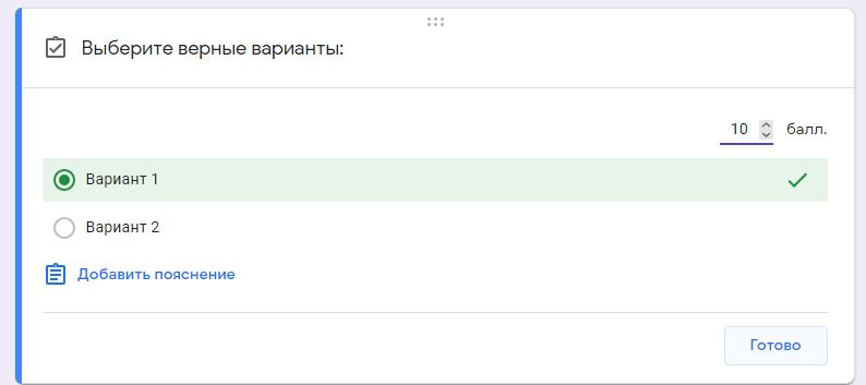 C:\Users\Геральд из Ривии\Desktop\urdhikwquah6zogp51hwvrggrog.png