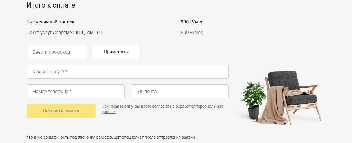 C:\Users\Геральд из Ривии\Desktop\валм.jpg