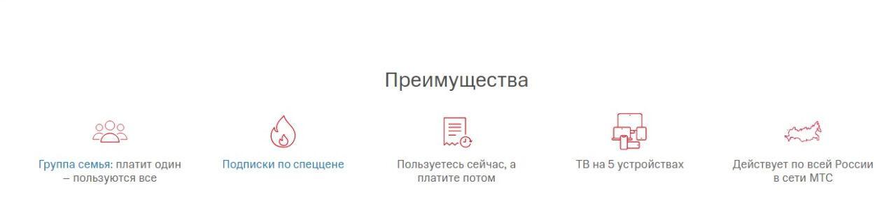 C:\Users\Геральд из Ривии\Desktop\воср.jpg