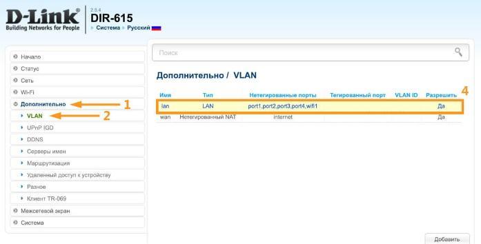 C:\Users\Геральд из Ривии\Desktop\впу.jpg