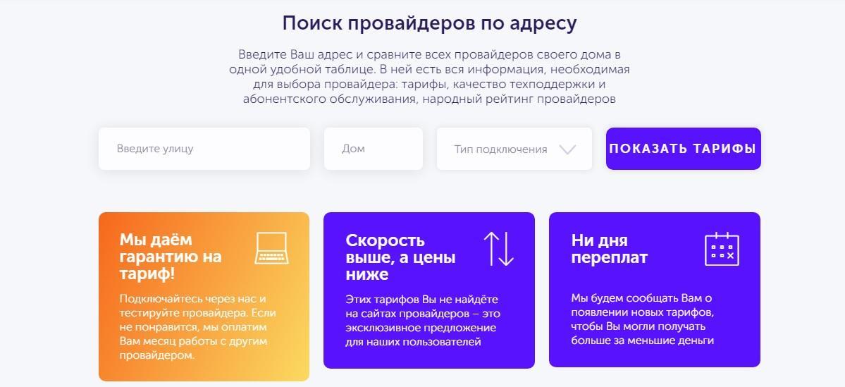 C:\Users\Геральд из Ривии\Desktop\выа.jpg