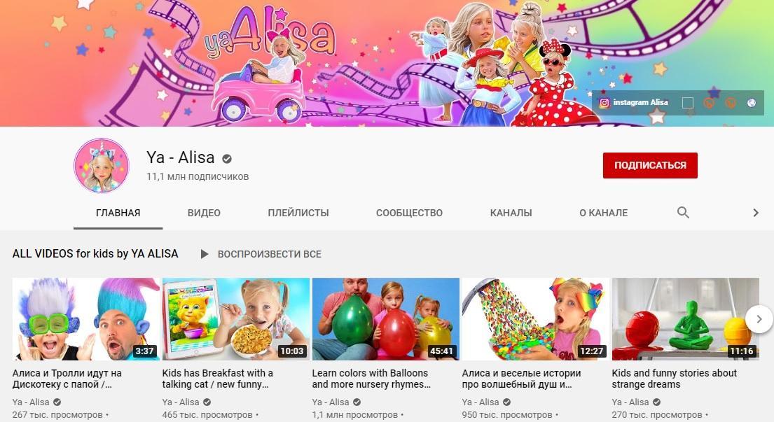 C:\Users\Геральд из Ривии\Desktop\Ya Alisa.jpg