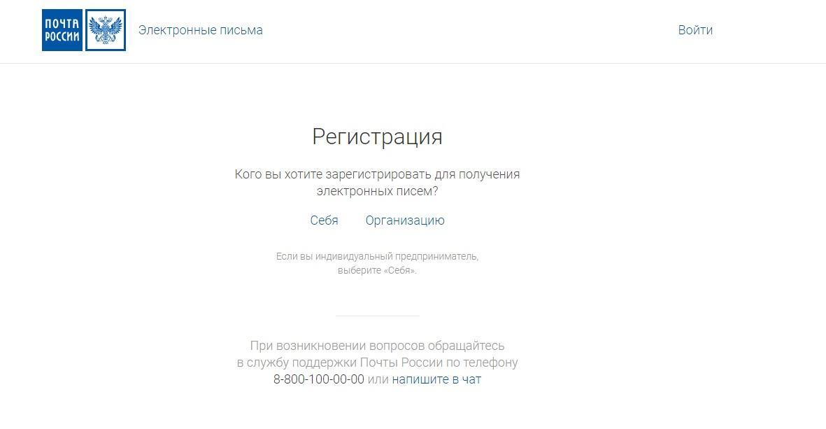 C:\Users\Геральд из Ривии\Desktop\ыфлщо.jpg