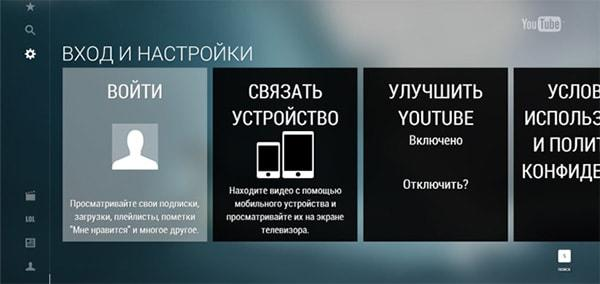 C:\Users\Геральд из Ривии\Desktop\youtube-activate2.jpg