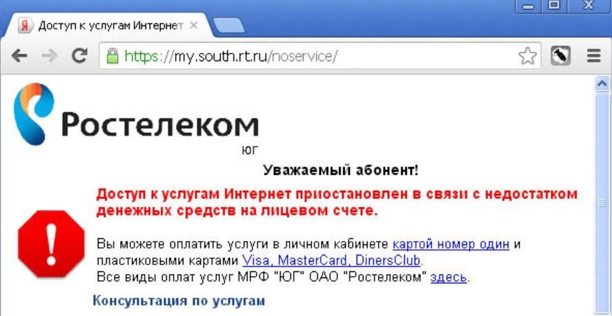 C:\Users\Геральд из Ривии\Desktop\ыовра.jpg