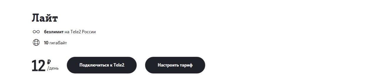 C:\Users\Геральд из Ривии\Desktop\ыуова.jpg