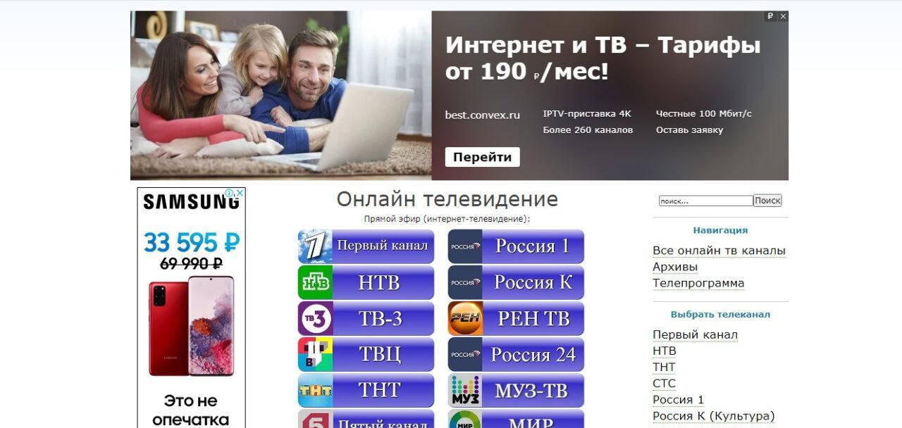 C:\Users\Геральд из Ривии\Desktop\ывоару.jpg