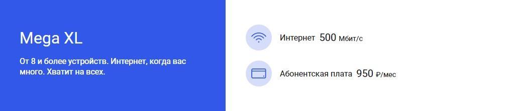 C:\Users\Геральд из Ривии\Desktop\ывора.jpg