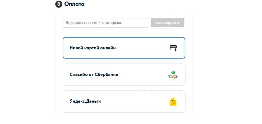 C:\Users\Геральд из Ривии\Desktop\ывоср.jpg