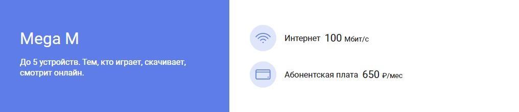 C:\Users\Геральд из Ривии\Desktop\ывср.jpg
