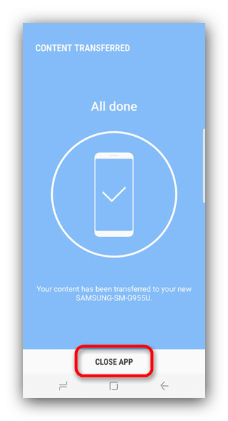 C:\Users\Геральд из Ривии\Desktop\Zakonchit-rabotu-so-Smart-Switch-Mobile-na-novom-ustroystve.png