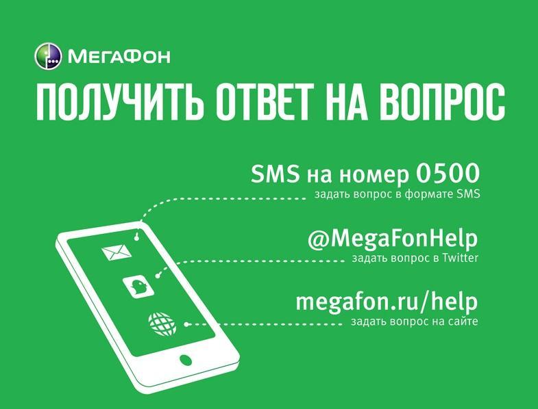 C:\Users\Людмила\Desktop\Новая папка\149256430342.jpeg