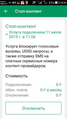 C:\Users\Людмила\Desktop\Новая папка\9203546.png