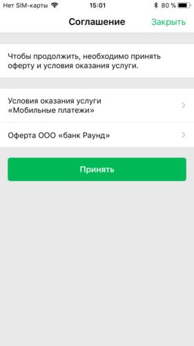 C:\Users\Людмила\Desktop\Новая папка\IMG_3486.png