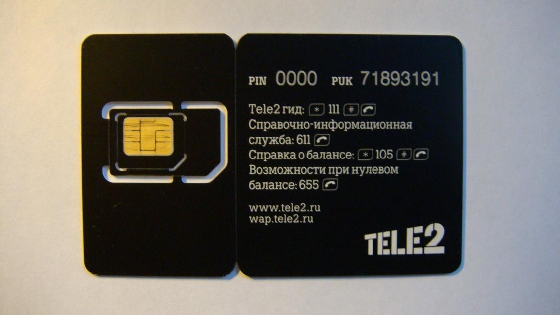 C:\Users\Людмила\Desktop\Новая папка\Zvonok-s-nomera-0550-na-Tele2.jpg