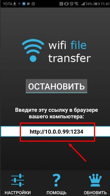 C:\Users\theso\Desktop\android-wifi-pk10.jpg