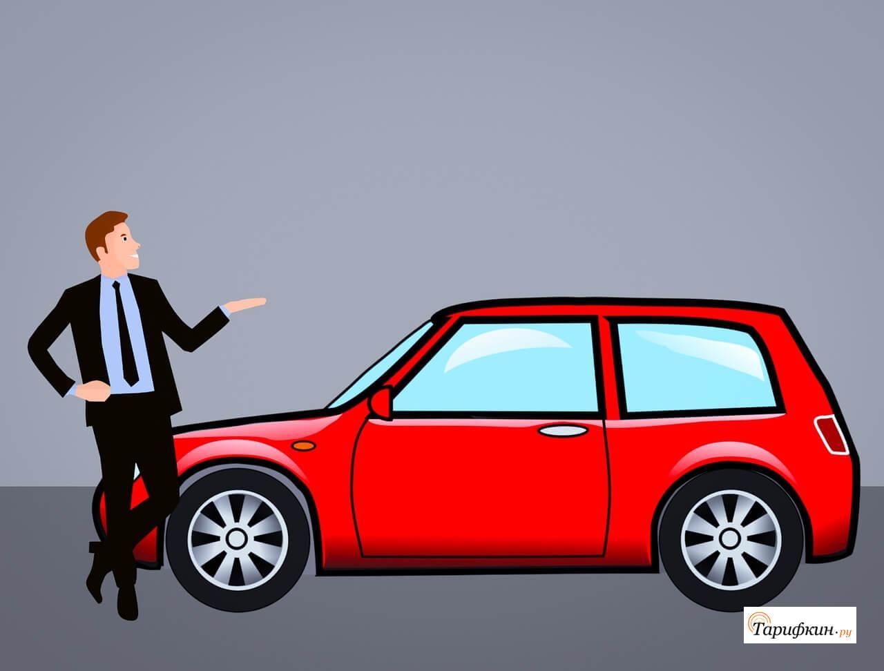 Сбербанк будет продавать авто онлайн