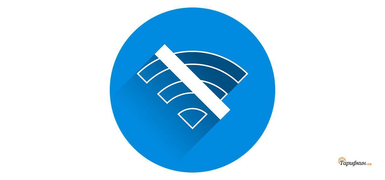 Что делать если нет сети на МегаФоне