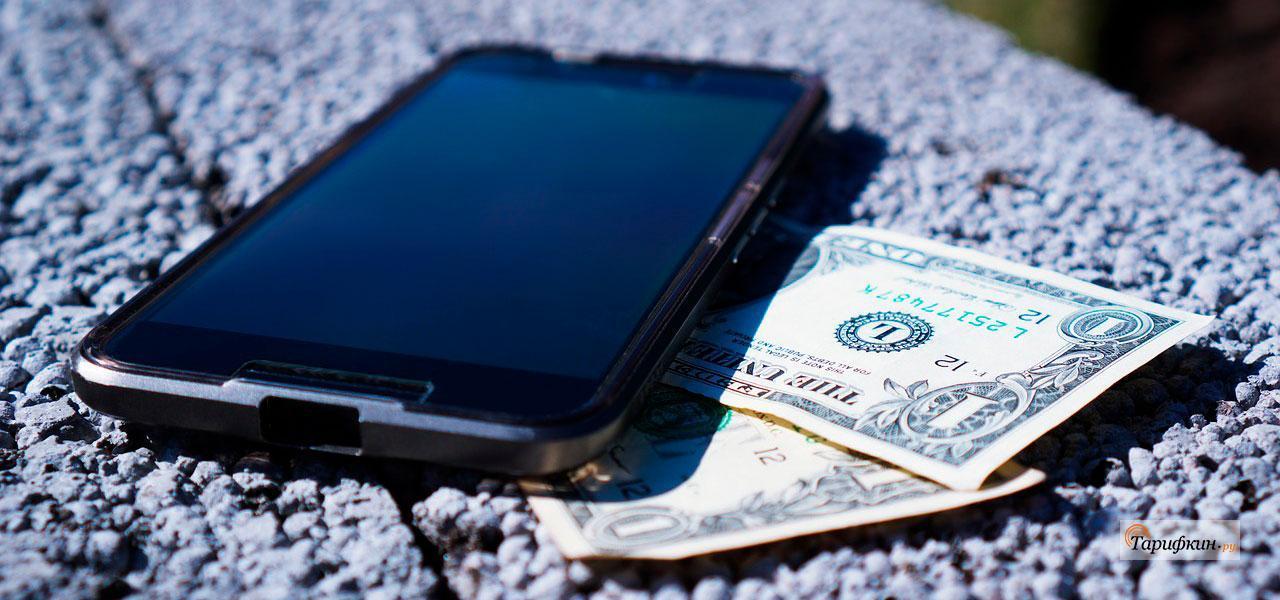 Что делать если заблокировали iPhone и просят денег