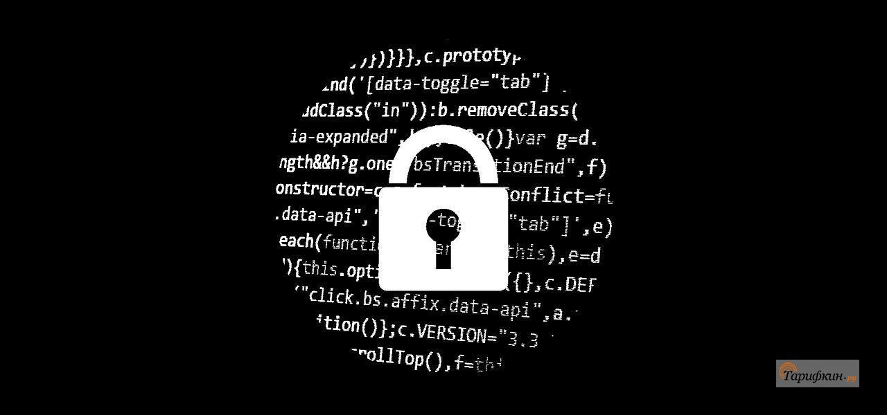 Что такое АнтиАОН Мегафон — скрываем номер