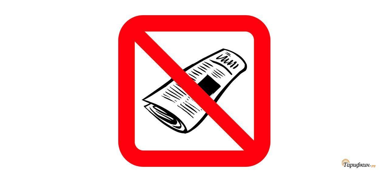 Что такое «Запрет контента» на МТС