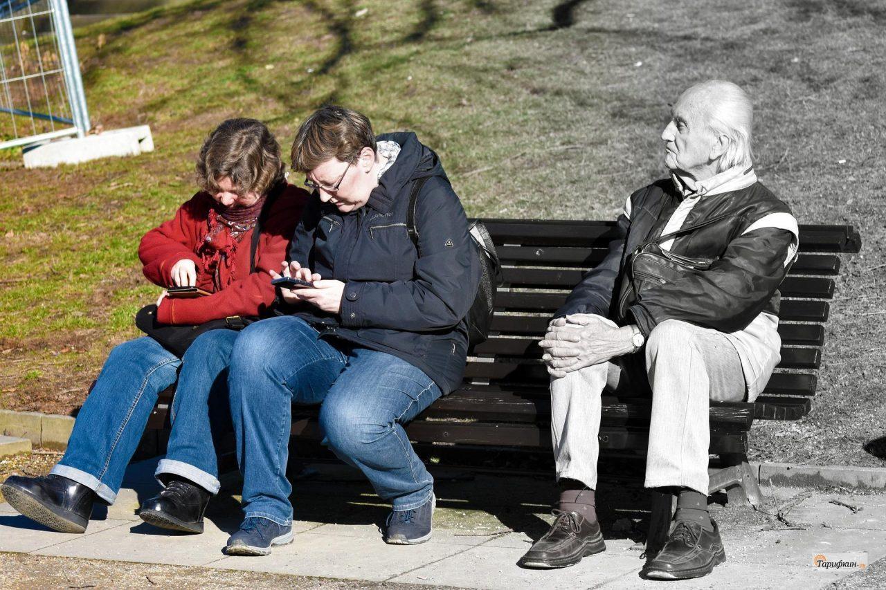 Самые выгодные тарифы Теле2 для пенсионеров