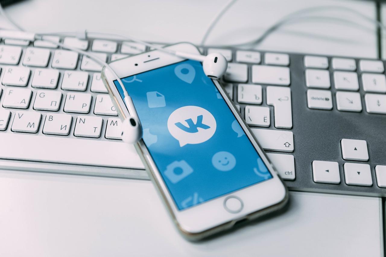 Как узнать номер телефона ВКонтакте