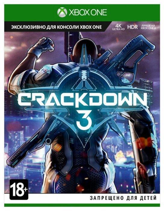 Crackdown 3 [Xbox One]
