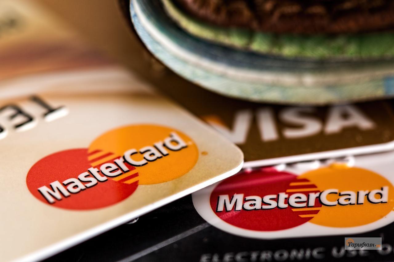 Обслуживание карт Visa и Mastercard подорожает