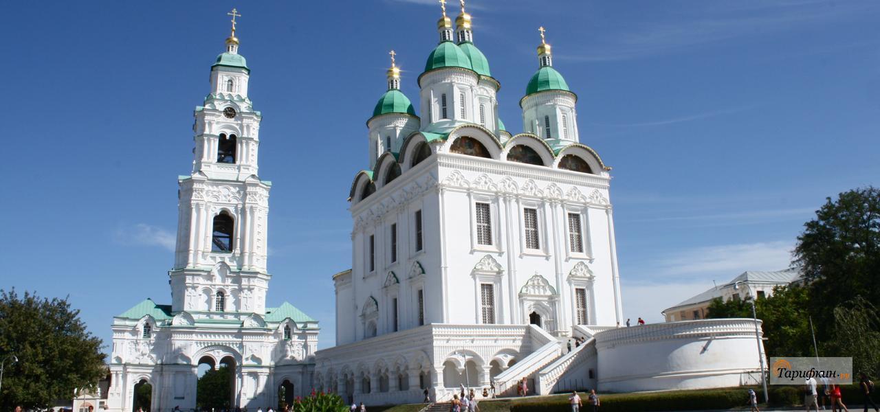 Действующие тарифные планы для абонентов Ростелеком из Астрахани
