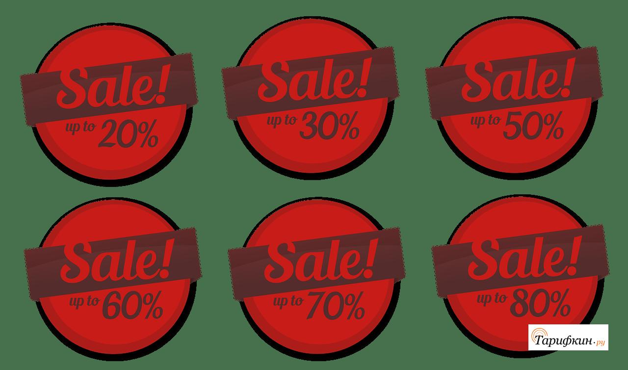 Теле2 начинает  «Черную пятницу» в четверг и предлагает эксклюзивные скидки мировых интернет-магазинов
