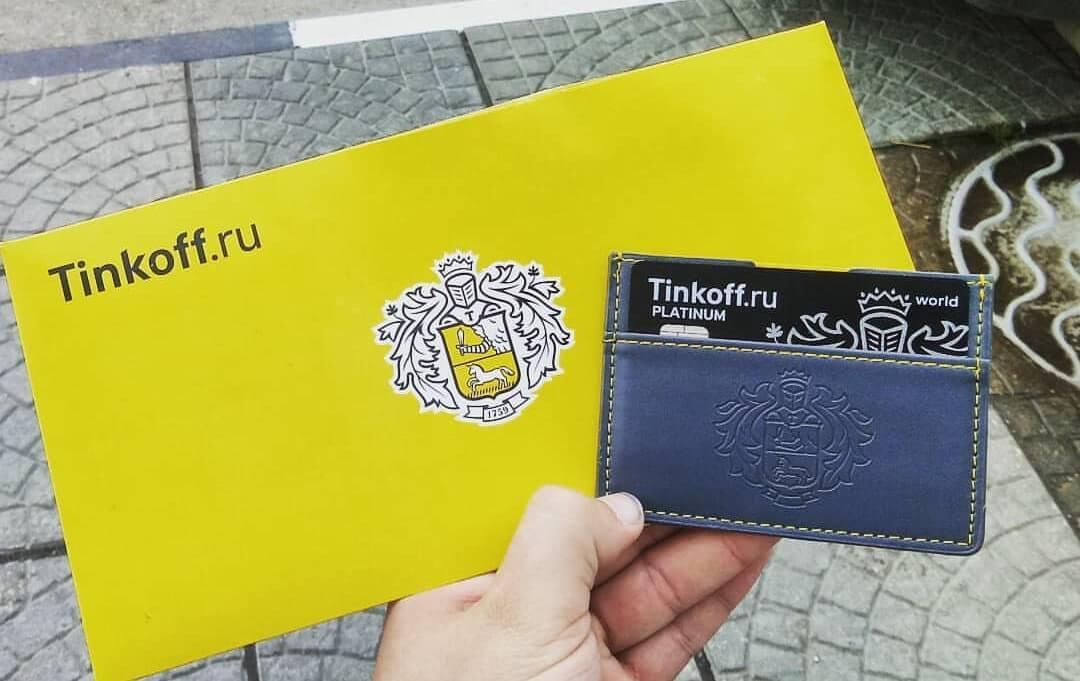 Доставка карты Тинькофф