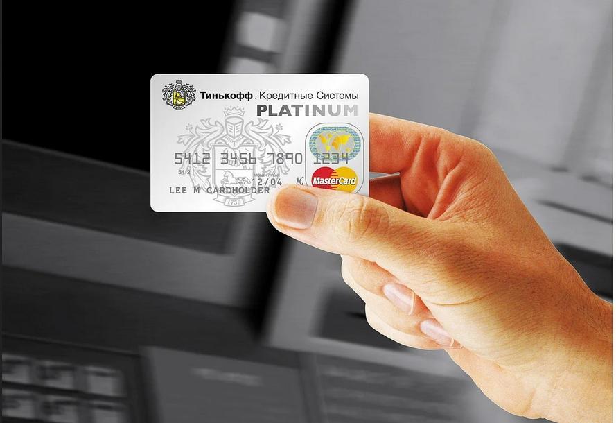 Кредитная карта Тинькофф — как оформить онлайн-заявку