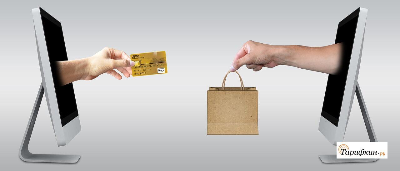Билайн позволит абонентам забирать остатки денег через ЛК при переходе к другому оператору