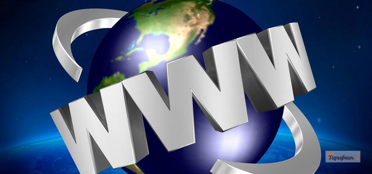Единый интернет от МТС