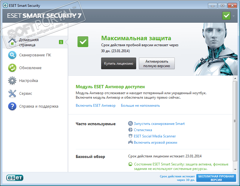 eset-nod32-smart-security-big-11.png