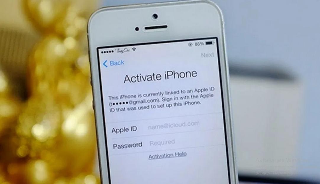 Айфон выгрузка фото разрешение родителей