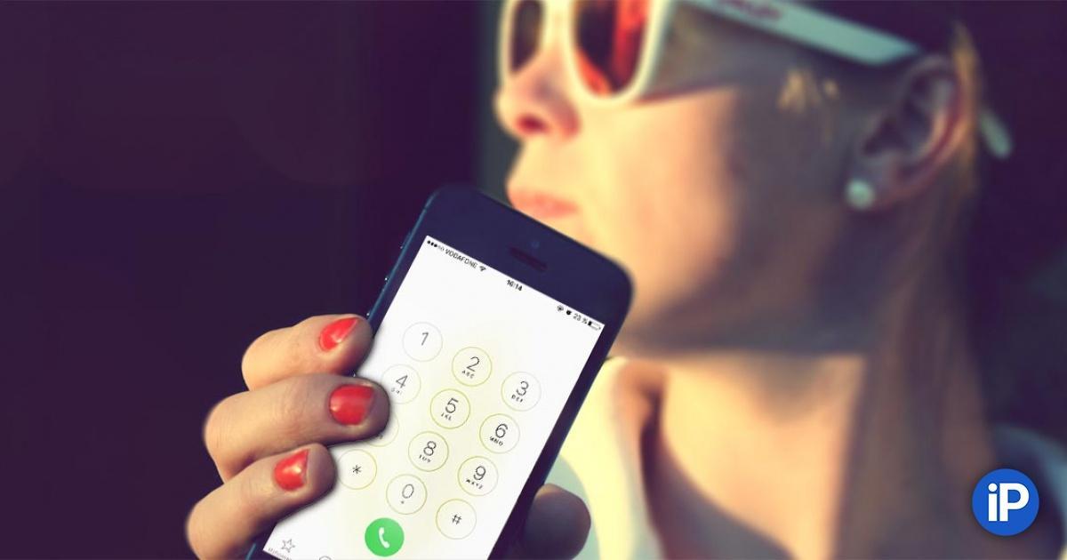 Как посмотреть в телефоне удаленные звонки
