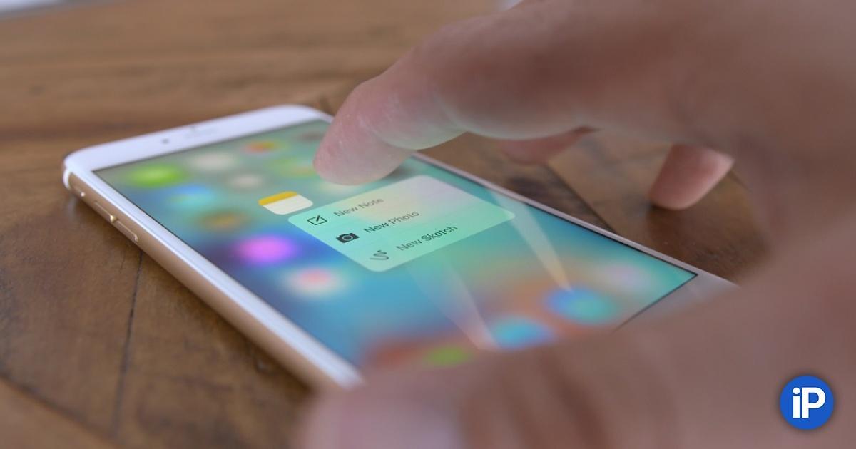 Как купить память на iPhone