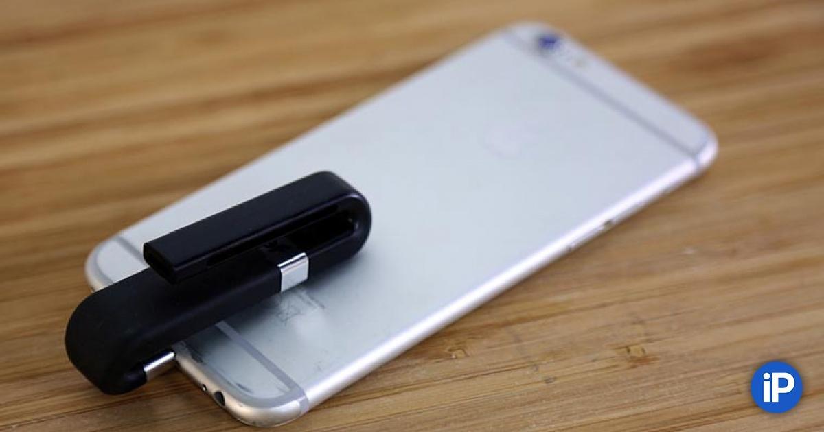 Как использовать Айфон как флешку