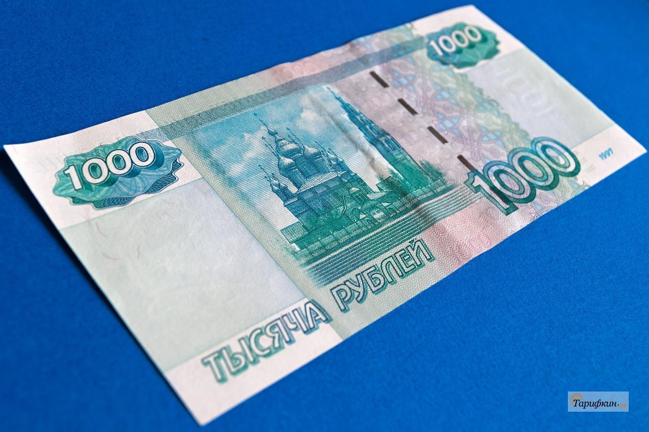 Акция «1000 рублей за перенос номера» от Тинькофф Мобайл