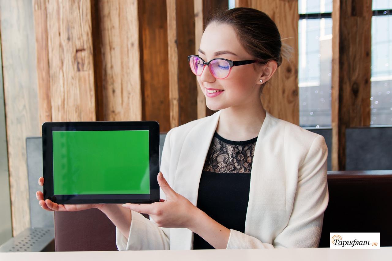 Как поделиться интернетом с телефона на планшет