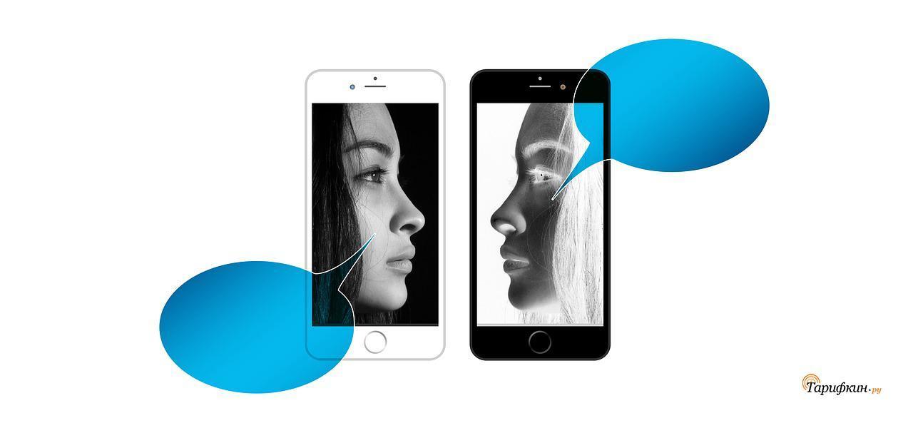 Голосовые звонки через Wi-Fi от Теле2 при отсутствии сотовой связи
