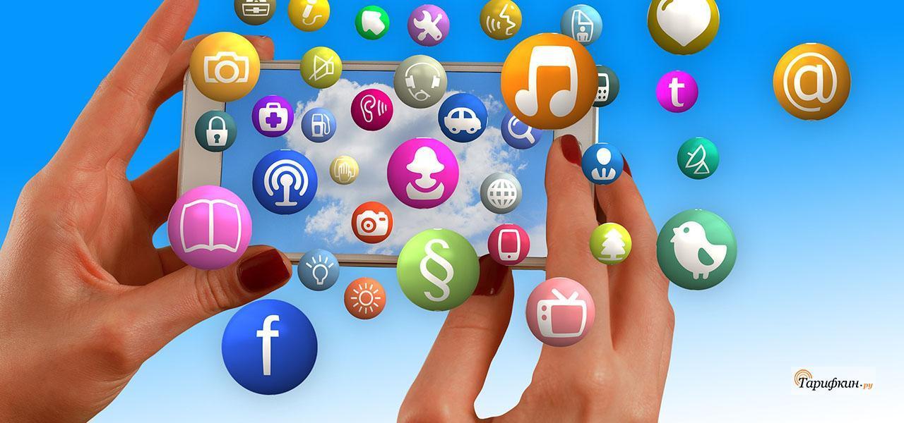 Как избавиться от рекламы на Андроиде