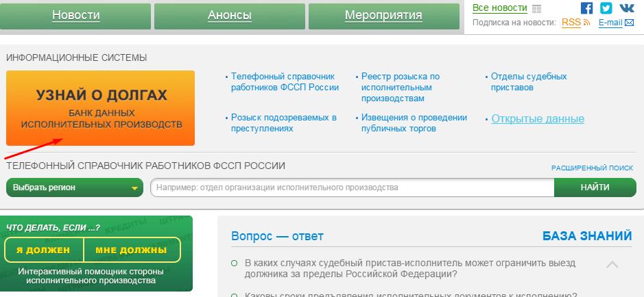 http://alimentu.ru/images/alimentu/2016/03/screenshot_3.png