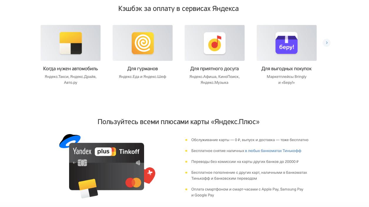 http://outofcloud.ru/wp-content/uploads/2019/07/%D0%91%D0%B5%D0%B7-%D0%BD%D0%B0%D0%B7%D0%B2%D0%B0%D0%BD%D0%B8%D1%8F-1.png