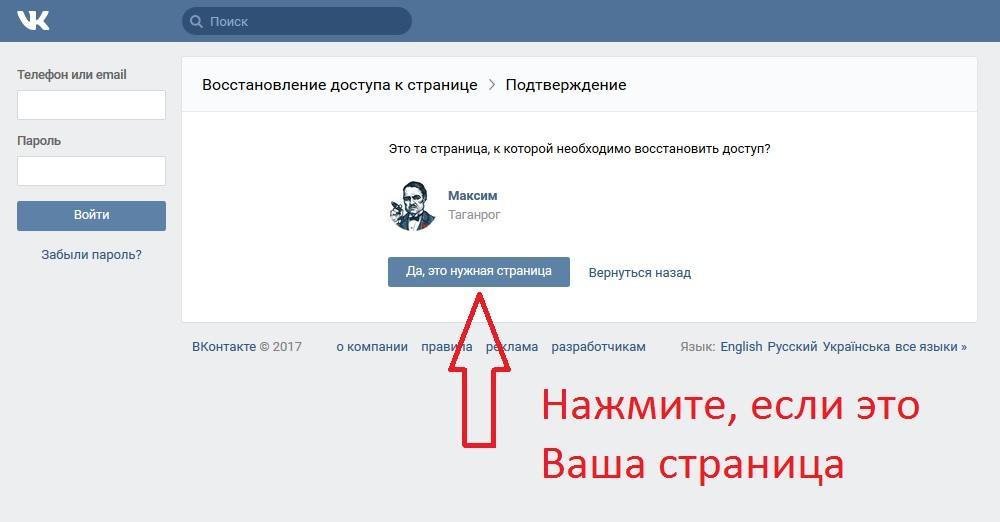 https://autogear.ru/misc/i/gallery/26435/2315972.jpg