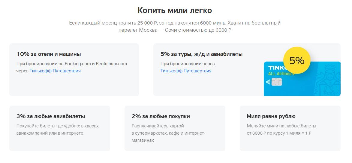 https://avatars.mds.yandex.net/get-zen_doc/1546191/pub_5e8e347f248b4e3d01463336_5e8e3b8a70a3c03767195de7/scale_1200