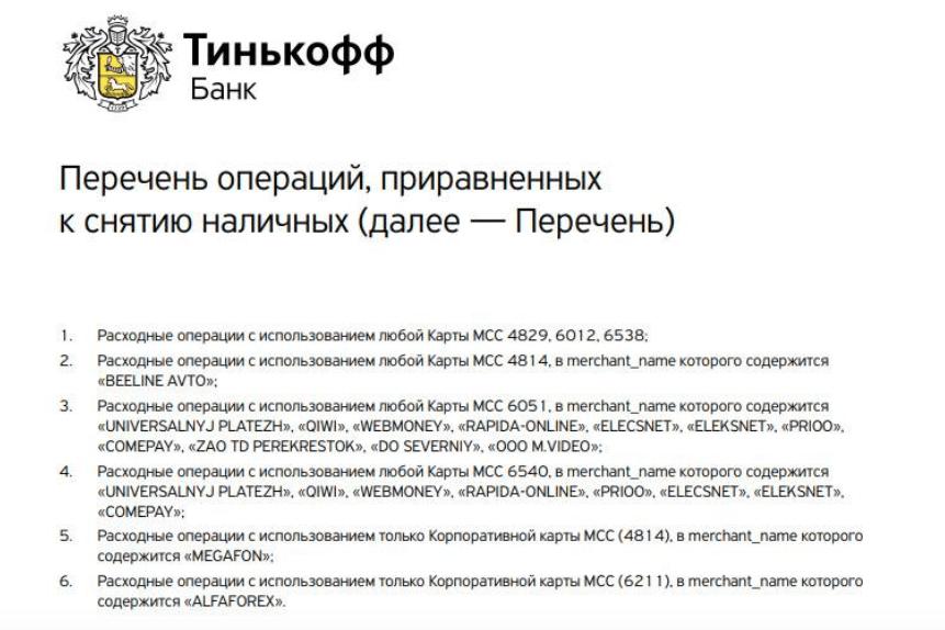https://banksconsult.ru/wp-content/uploads/2019/03/Snimok-ekrana-2019-03-23-v-16.08.21.png