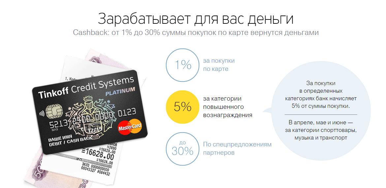 https://banksconsult.ru/wp-content/uploads/2019/04/11-1.png